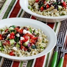 Low-Carb Cauliflower Rice Greek Chicken Bowls from Kalyn's Kitchen (Slow Cooker or Pressure Cooker) featured on Slow Cooker or Pressure Cooker at SlowCookerFromScratch.com